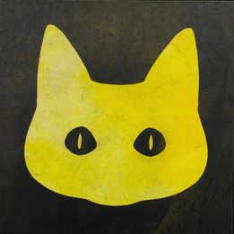 黄色い黒猫