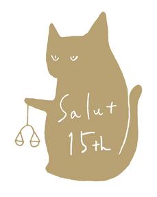 弁護士法人サリュ15周年記念