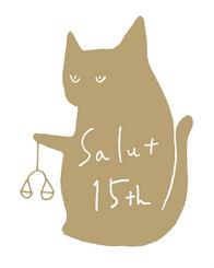 弁護士法人サリュ15周年