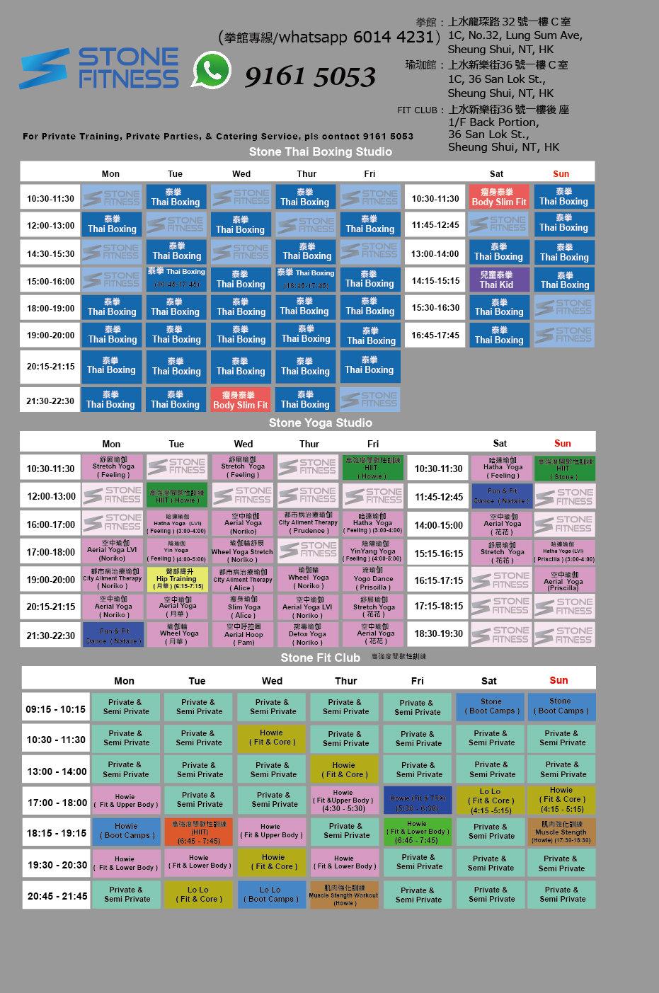 A5 LEAFLET 2020 Dec combined schedule.jp