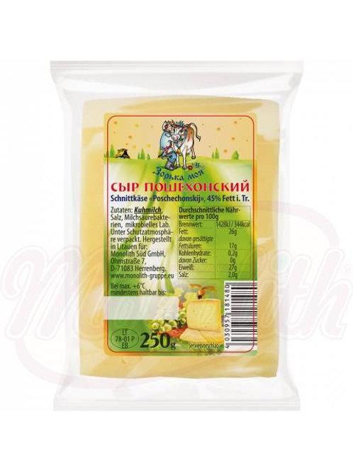 Сыр пошехонский 45% жирности250g