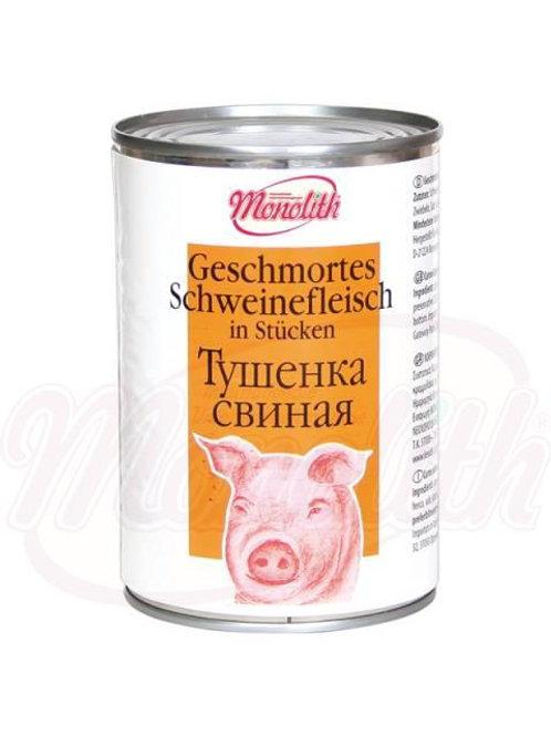 ***Тушёнка свиная 400g box-20st
