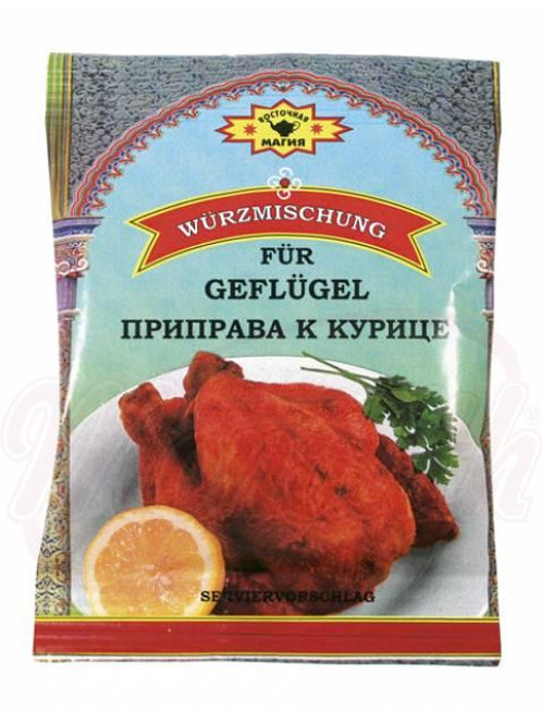Приправа к курице 50g