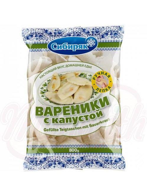 """Вареники с капустой по сибирски ручной лепки """"Сибиряк"""" 800g"""