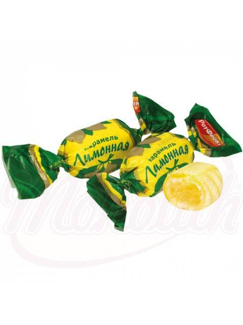 """Карамель """"Лимонная"""" со вкусом лимона 100g"""