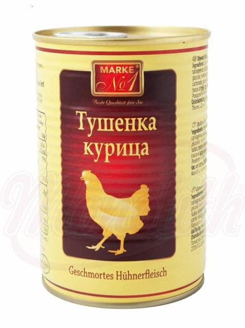 ***Тушёнка курица400g box-20st