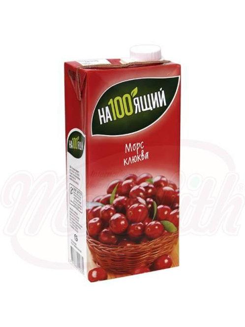 """***Морс """"На100ящий"""" с соком ягод клюквы, пастеризаванный 0.95l"""