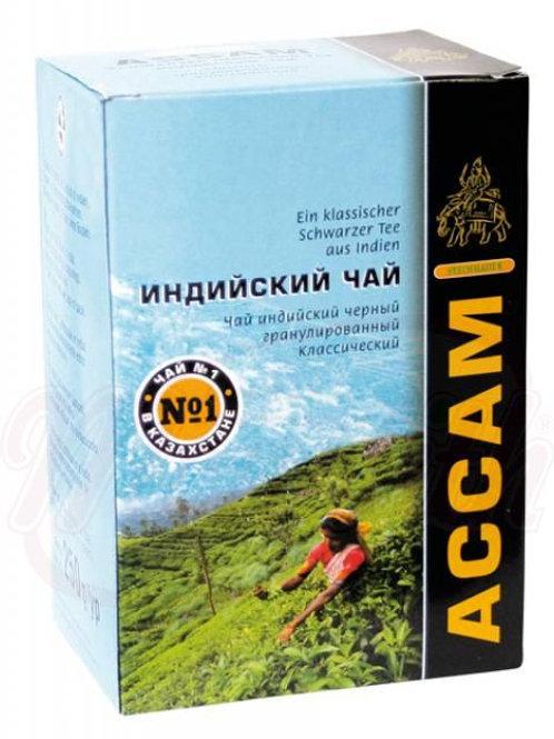 Чай индийский чёрный гранулированный 250g