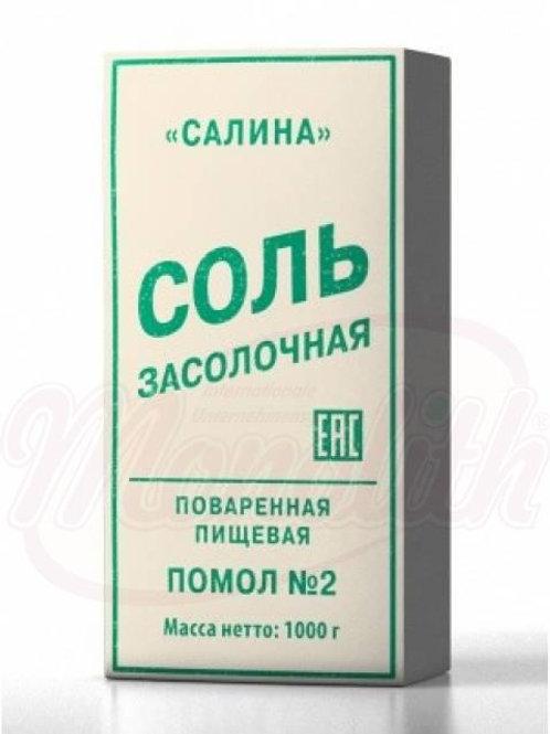 Засолочная соль 1kg