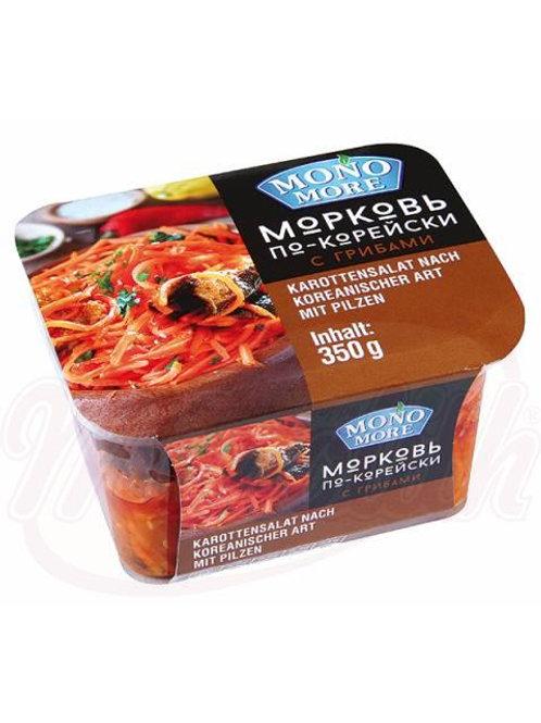 Морковь по-корейски с грибами 350g