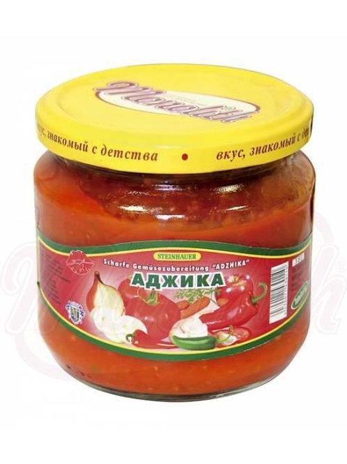 """Горькая овощная приправа """"Аджика""""350g"""