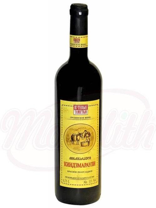 """Грузинское красное вино """"Киндзмараули"""" 11% полусладкое"""
