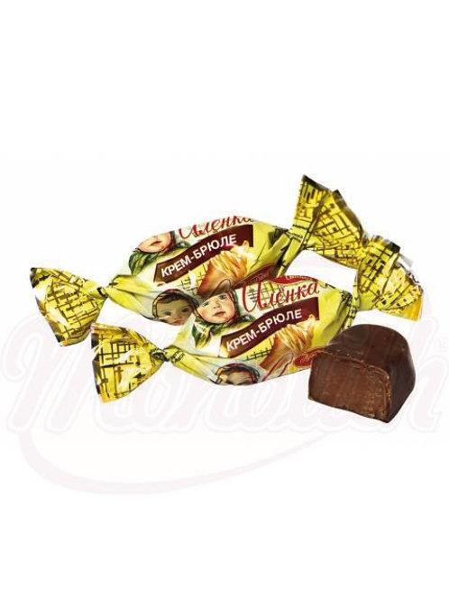 """Помадные конфеты """"Alönka"""" с молочным вкусом100g"""