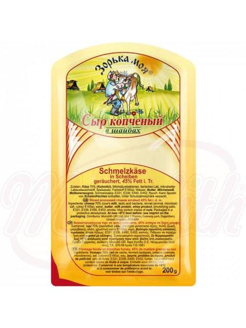 Сыр плавленый копчёный в шайбах, 45% жира в сухом веществе 200g