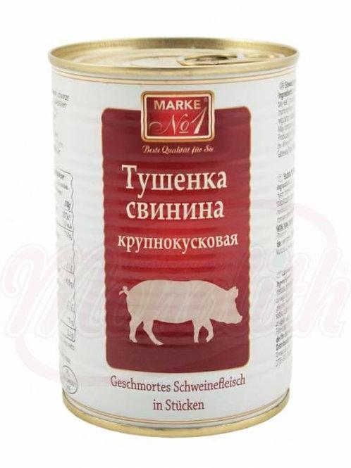 """Тушёнка свиная """"Марка Nr.1"""" крупнокусковая400g"""