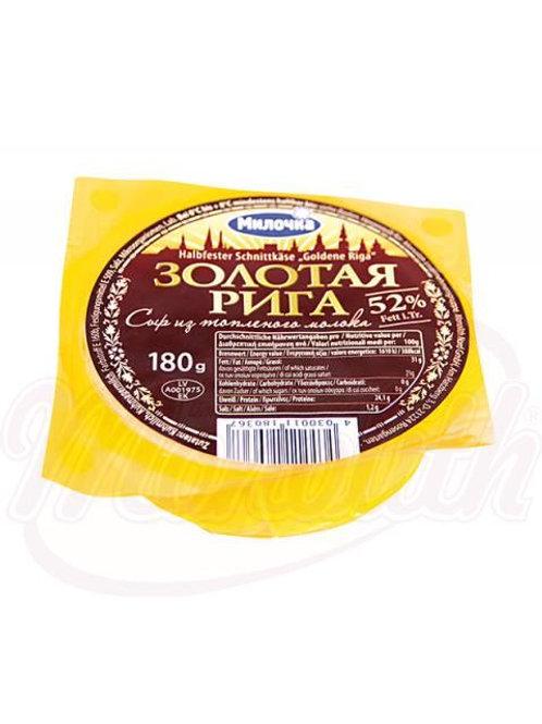 """Сыр из топлёного молока """"Золотая Рига"""" 52% жирности180g"""