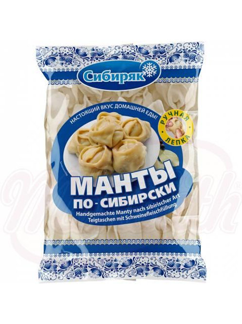 "Манты ручной лепки по-сибирски ""Сибиряк"" 1kg"