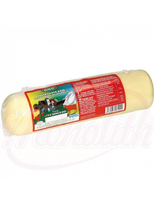 Сыр грузинский 45% жирности 500g