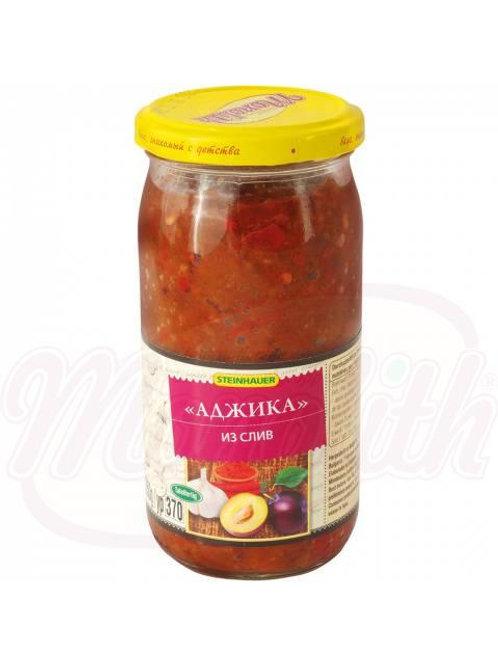 """***Овощной продукт """"Аджика"""" из слив и паприки, пикантно- острая 350g box-12stuk"""