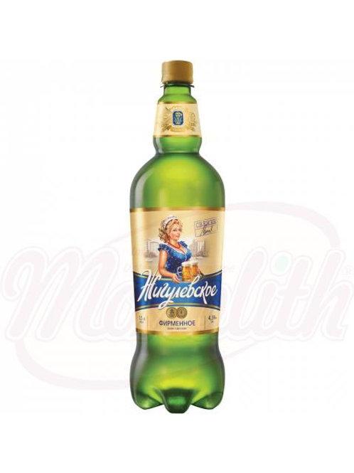 """Пиво """"Жигулёвское фирменное"""", светлое 4,5% алк. 1.35"""