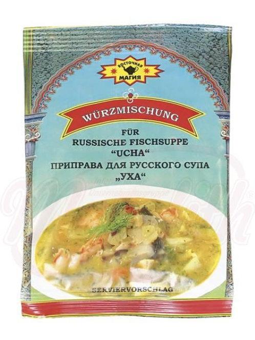 """Приправа для русского супа """"Уха"""" 50g"""