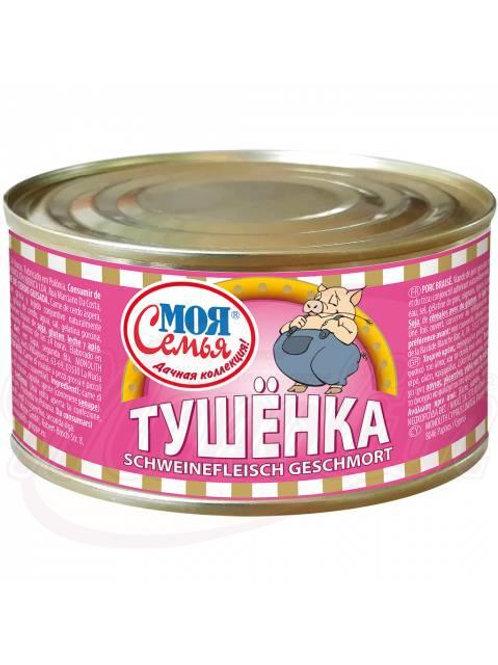 Тушёнка свиная 400g