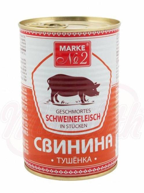 "Тушёнка свиная ""Марка Nr.2""400g"