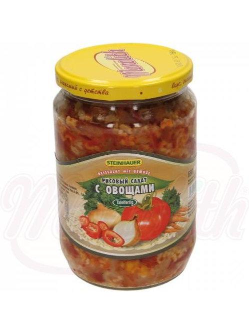 ***Салат рисовый с овощами 720g box-6st