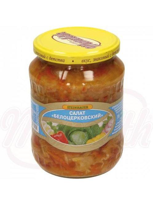 """Салат """"Белоцерковский"""" 660g"""