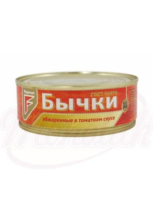 Бычки обжаренные в томатном соусе 240g