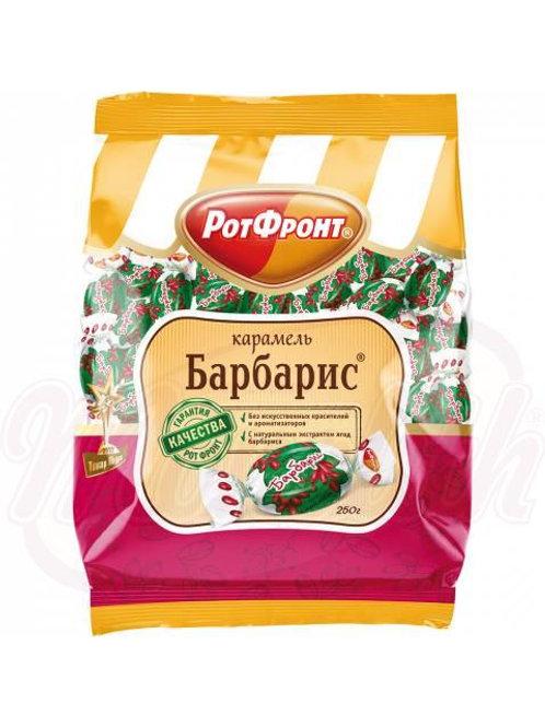 "Карамель ""Барбарис"" со вкусом барбариса 250g"