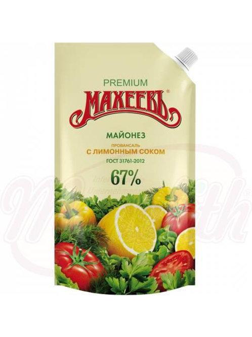 """Майонез """"Провансаль с лимонным соком"""", 67%400g"""