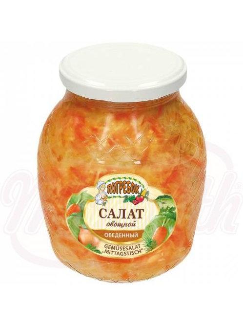 Салат овощной обеденный840g