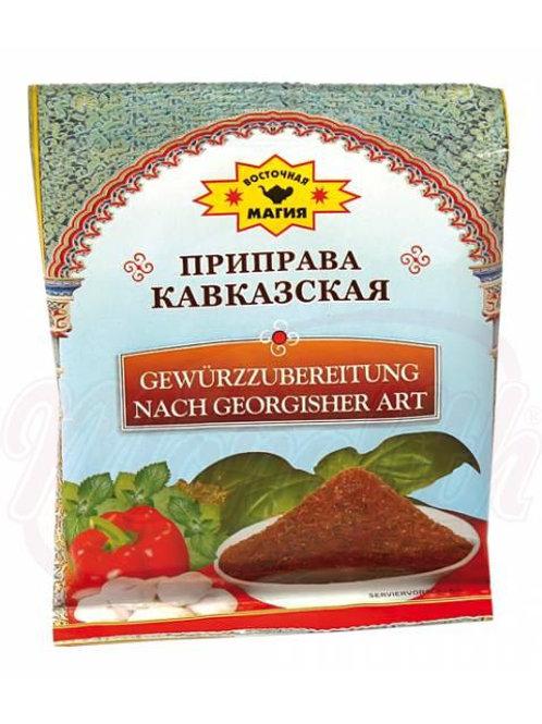 """Приправа """"Кавказская"""" для блюд всех видов 50g"""