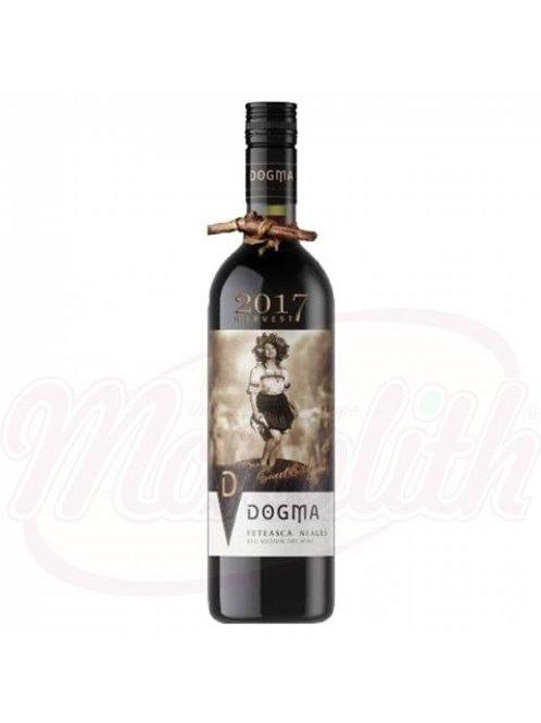 "Красное полусухое вино ""Feteasca Neagra"" из Молдавии 12,5% алк. 0.75l"