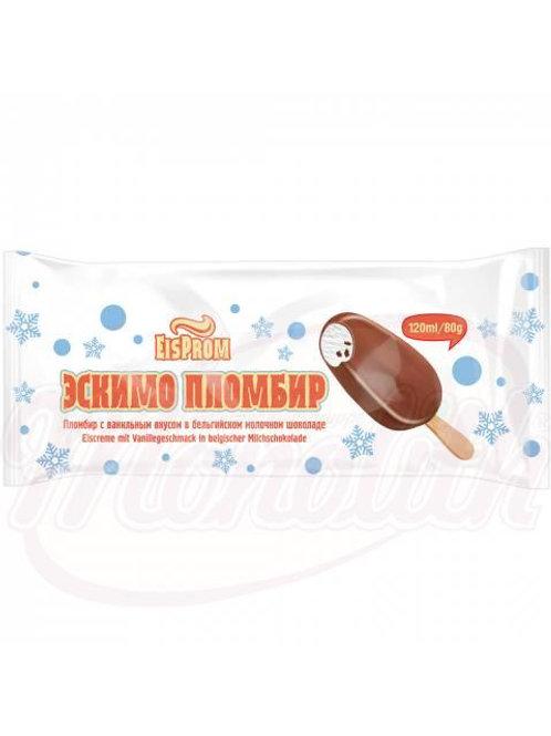 Пломбир ванильный в бельгийском молочном шоколаде 80ml