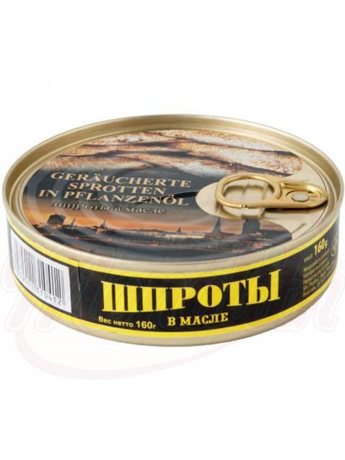 ***Шпроты Рижские в масле 160g