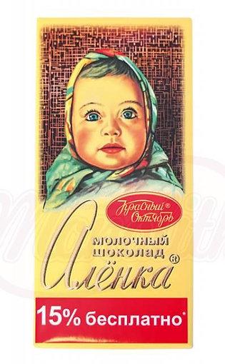 """Молочный шоколад """"Алёнка""""200g"""
