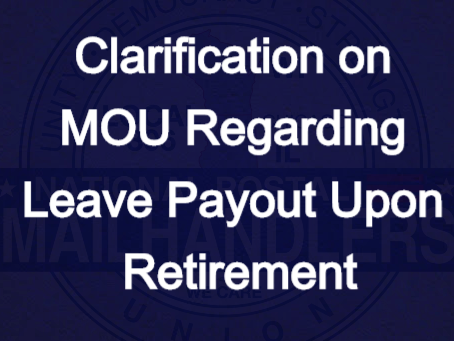 Clarification on MOU Regarding Leave Payout Upon Retirement