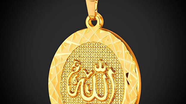 God is Great Circular Medallion Pendant Necklace in 14K Gold Plating