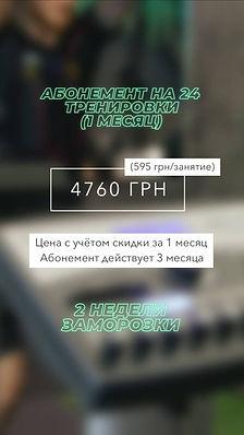 photo_2021-04-27_10-45-23.jpg
