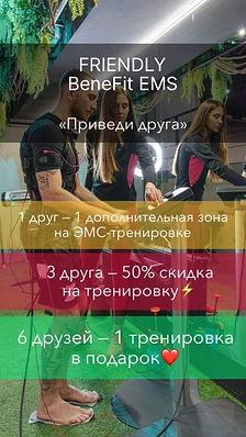 photo_2021-04-27_10-45-29.jpg