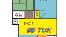 【空室】リフォーム済 3LDK 青梅 780万円 51.18㎡ 駅12分