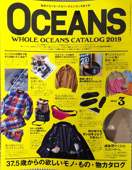 「OCEANS」にMARCY FISH!!!