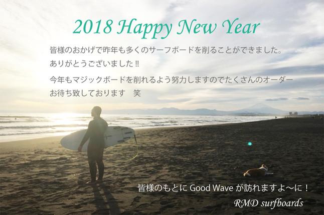 2018 Happy New Year!!!