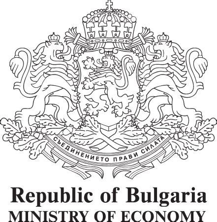 Ministerul de Finante Bulgaria