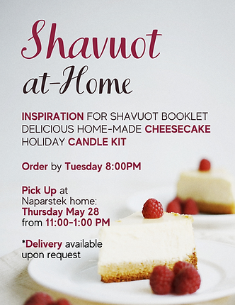 Shavuot at-Home.png