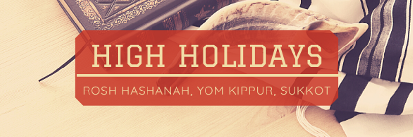 High Holidays Email Header (1).png