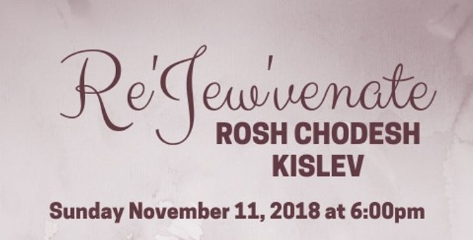 Re'Jew'venate! Rosh Chodesh Kislev