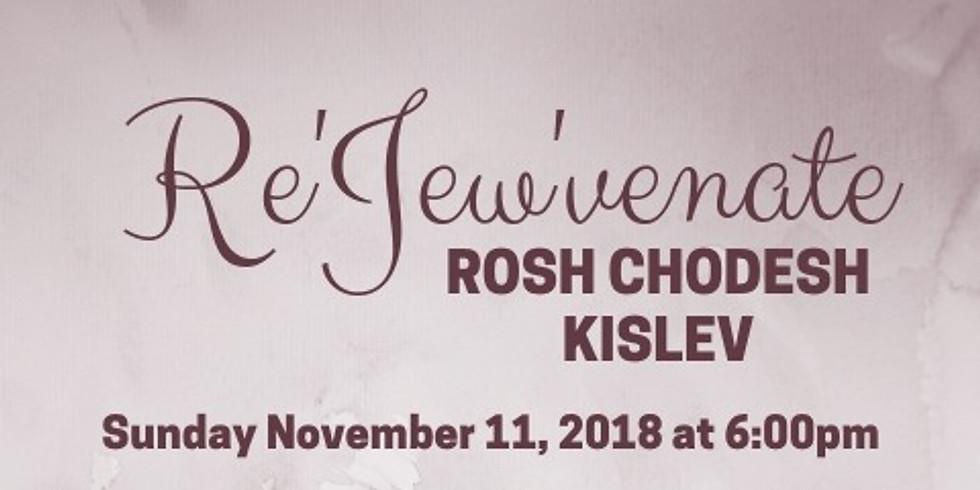 Re'Jew'venate! Rosh Chodesh Kislev